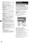 Sony CDX-GT550UI manual