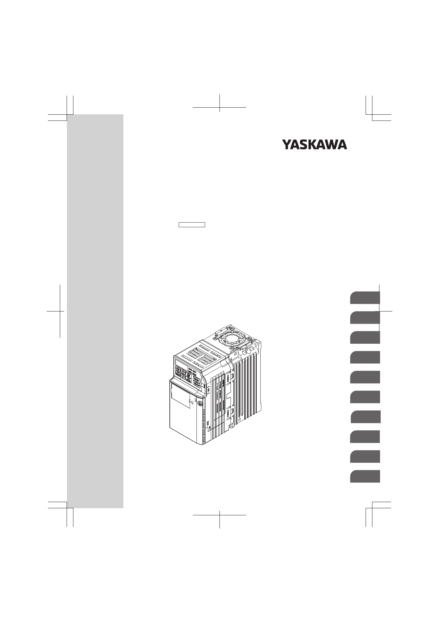 yaskawa j1000 wiring diagram open source compact v f control drive user manual 274 pages background image