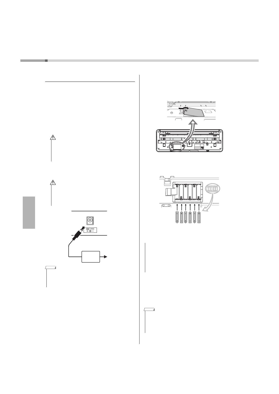 Installation, Alimentation, Utilisation d'un adaptateur