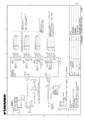 Interconnection diagram, Furuno electric co, ltd, 1a 34 b