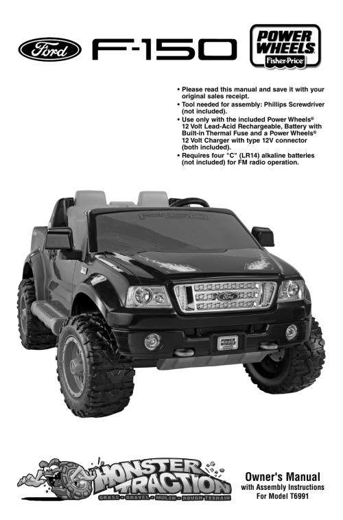 small resolution of power wheels ford f 150 schematic wiring diagram centre ford f 150 12v power schematic wiring