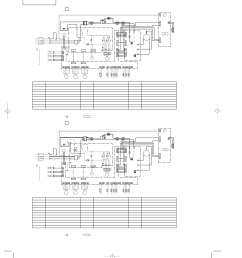 wiring diagram 8 models mxz 24uv outdoor unit mitsubishi mitsubishi electrical wiring diagrams [ 954 x 1353 Pixel ]