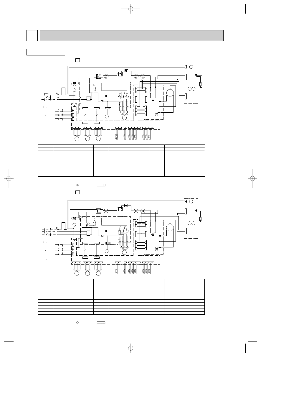 medium resolution of wiring diagram 8 models mxz 24uv outdoor unit mitsubishi mitsubishi electrical wiring diagrams