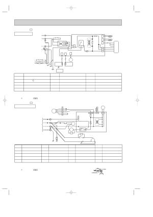 Msh24nv, Muh24nv, Model wiring diagram | MITSUBISHI