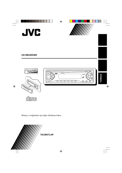 small resolution of  jvc kd r330 wiring diagram wiring diagram connector diagram picture power and