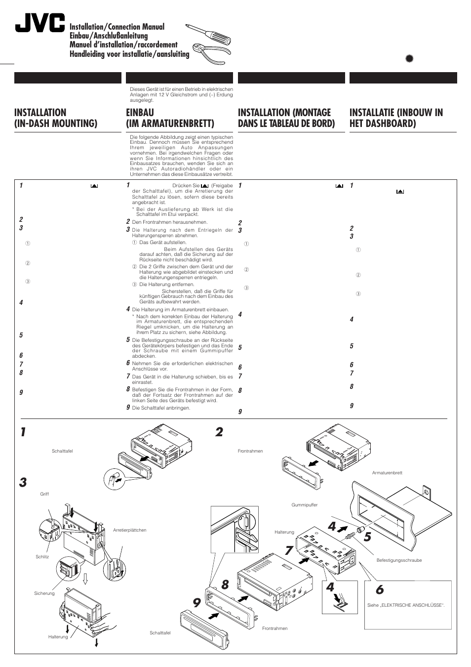 car radio wiring kit for kd x240bt
