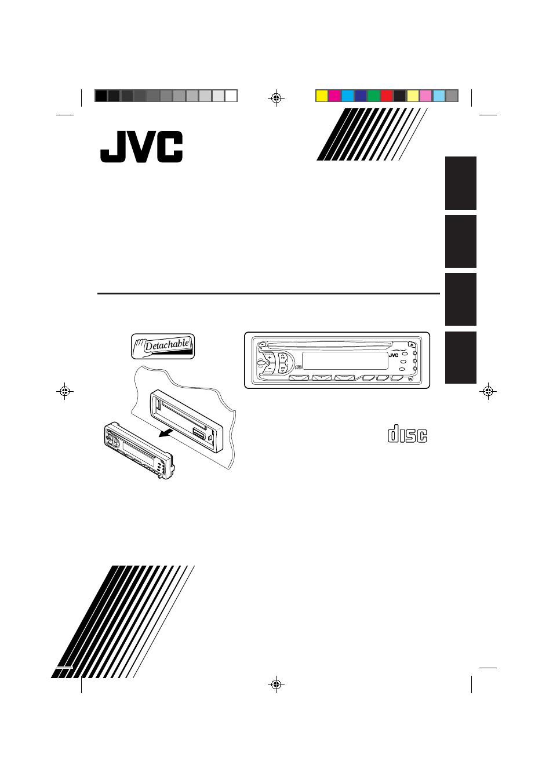 1990 Jeep Cherokee Limited Radio Wiring Diagram 1988 Stereo