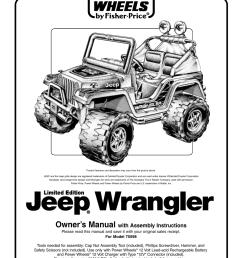 98 jeep wrangler power box [ 954 x 1235 Pixel ]