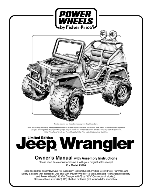 small resolution of 98 jeep wrangler power box