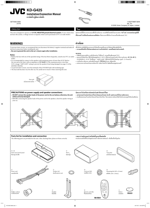 small resolution of installation connection manual warnings kd g425 jvc kd g320 user