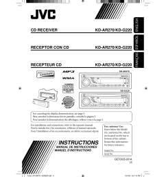 jvc kd ar270 user manual 50 pages also for kd g220 yamaha wiring diagram wiring diagram [ 954 x 1351 Pixel ]