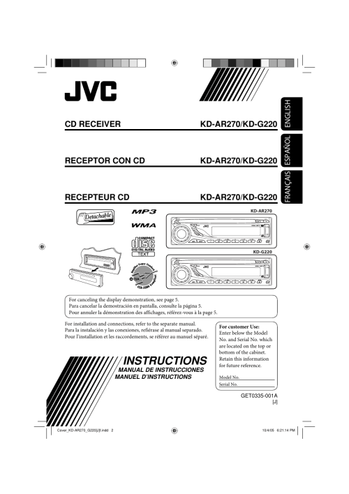 small resolution of jvc kd ar270 user manual 50 pages also for kd g220 yamaha wiring diagram wiring diagram