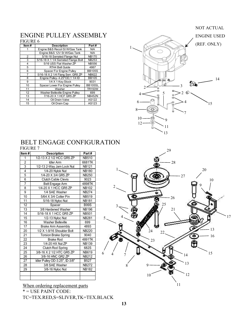 Engine pulley assembly, Belt engage configuration, Figure