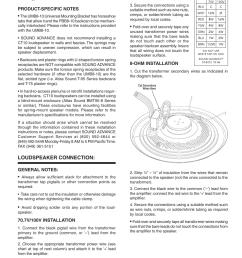 atla sound wiring diagram [ 954 x 1235 Pixel ]