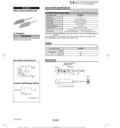 wrg 6251 reed switch plc wiring reed switch plc wiring [ 954 x 1351 Pixel ]