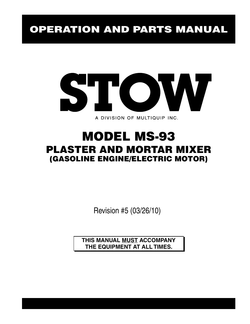 Stow Plaster and Mortar Mixer (Gasoline Engine/Electric