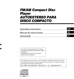 sony cdx f5500 user manual 84 pagessony cdx f5500 wiring diagram 19 [ 954 x 1352 Pixel ]