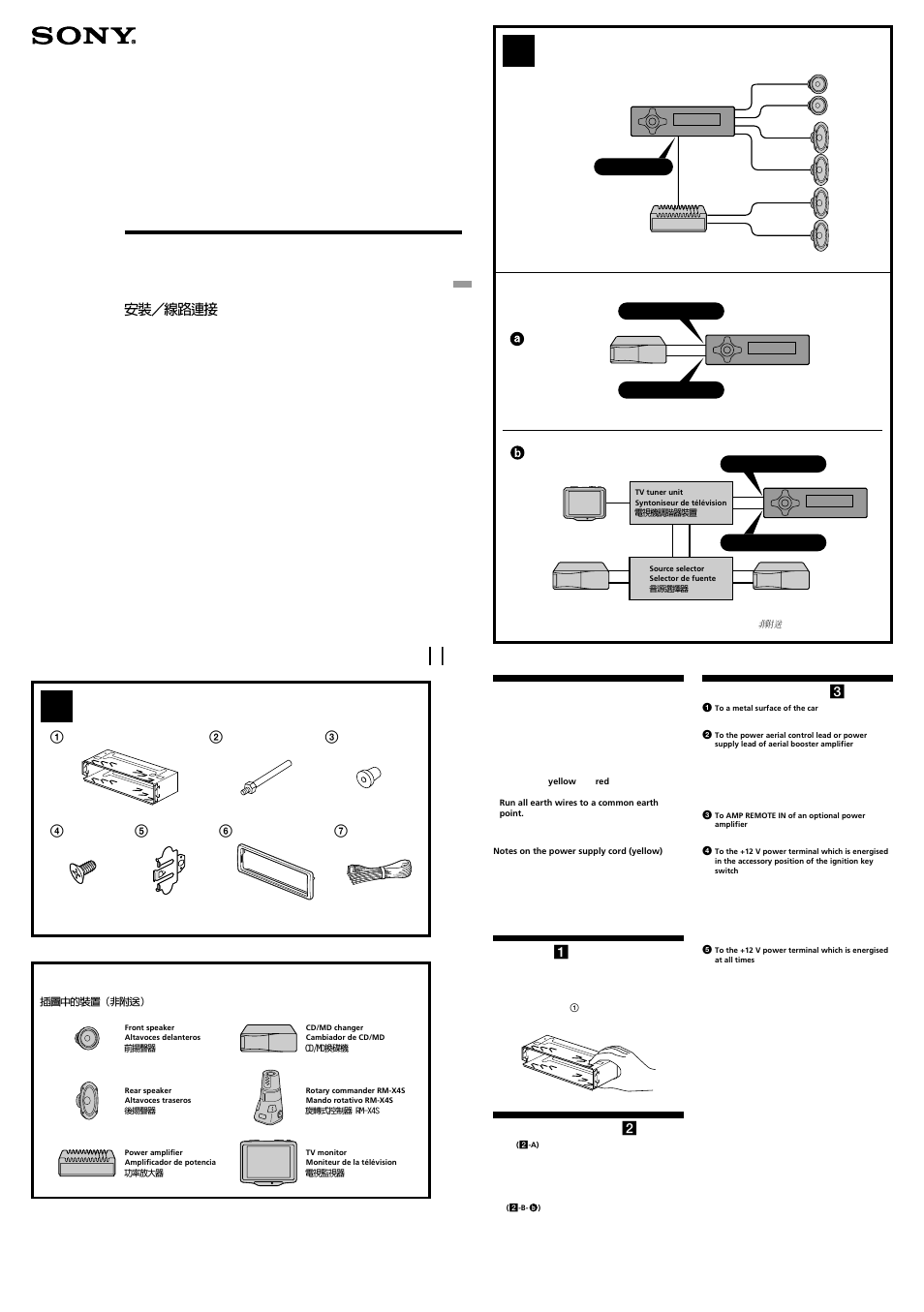 sony xr 2100 car stereo wiring diagram