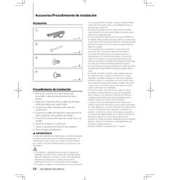 accesorios procedimiento de instalaci n kenwood kdc mp245 user manual page 50  [ 955 x 1350 Pixel ]