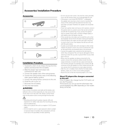 accessories installation procedure kenwood kdc mp142 user manual page 15 56 [ 955 x 1350 Pixel ]