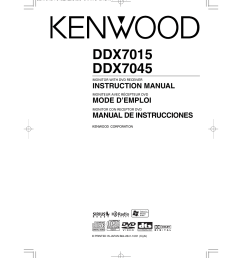 kenwood excelon ddx7015 wiring diagram [ 954 x 1351 Pixel ]