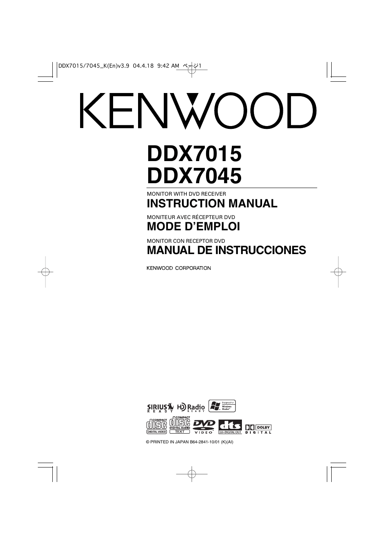 hight resolution of kenwood excelon ddx7015 wiring diagram