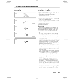accessories installation procedure kenwood kdc mp205 user manual kenwood model kdc 2025 wiring diagram [ 955 x 1350 Pixel ]