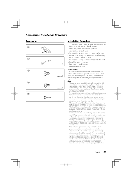 small resolution of accessories installation procedure kenwood kdc mp205 user manual kenwood model kdc 2025 wiring diagram