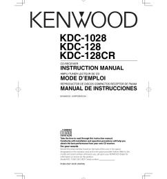 kenwood kdc 152 wiring diagram beautiful 138 in fonar me source kenwood kdc 128cr user manual 72 pages also for kdc 1028 kdc 128 kenwood kdc 205 [ 954 x 1351 Pixel ]