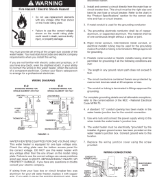 wiring kenmore the economizer tm 6 compact electric 153 31604 user manual page 12 24 [ 954 x 1235 Pixel ]