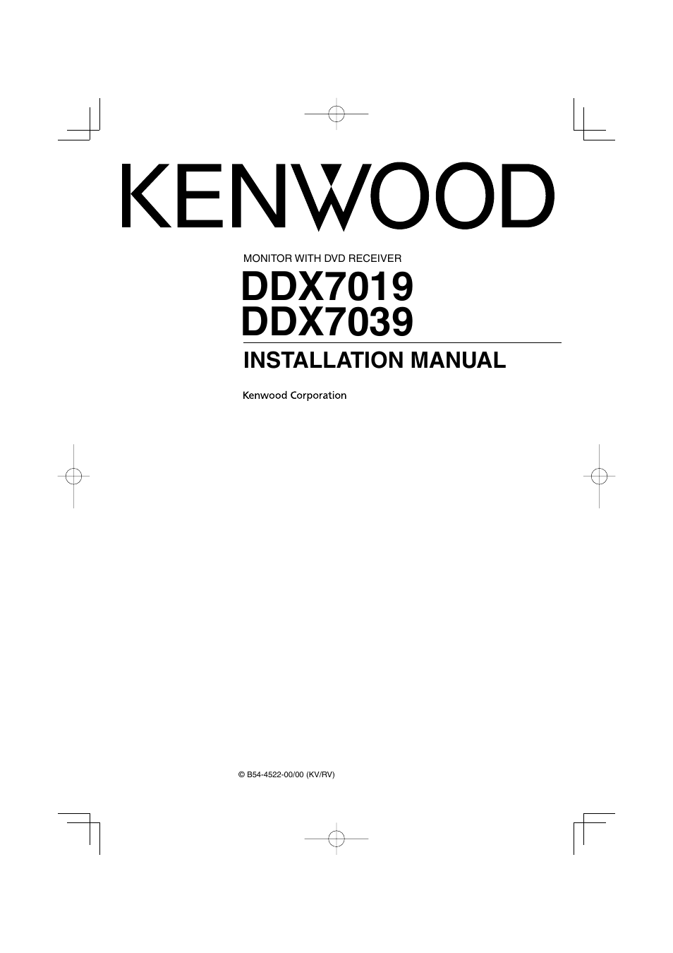 KENWOOD DDX7019 MANUAL PDF