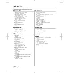 radio wiring diagram for kenwood dnx7120 [ 955 x 1350 Pixel ]