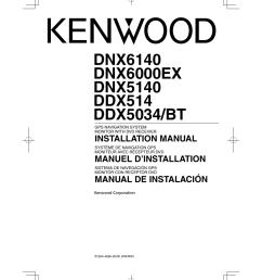 kenwood ddx514 wiring diagram [ 955 x 1350 Pixel ]