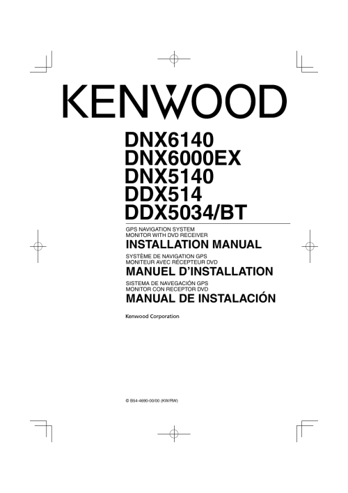 small resolution of kenwood ddx514 wiring diagram