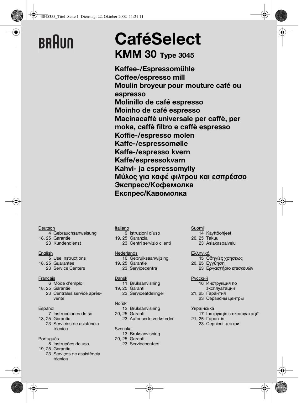 manual joomla 15 espanol
