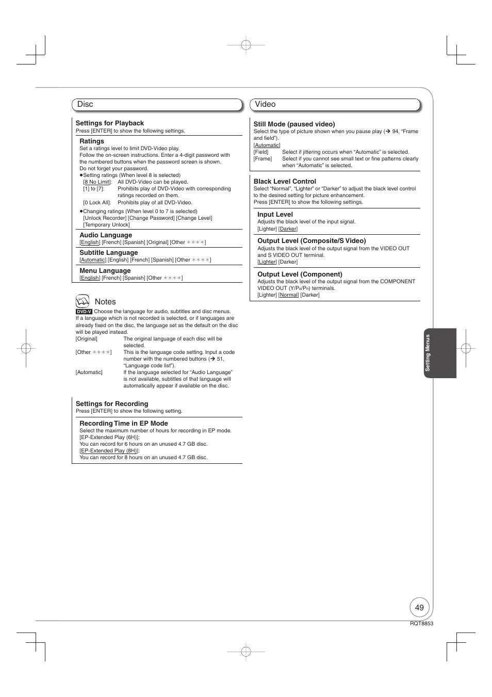 Free Panasonic Vcr Manuals