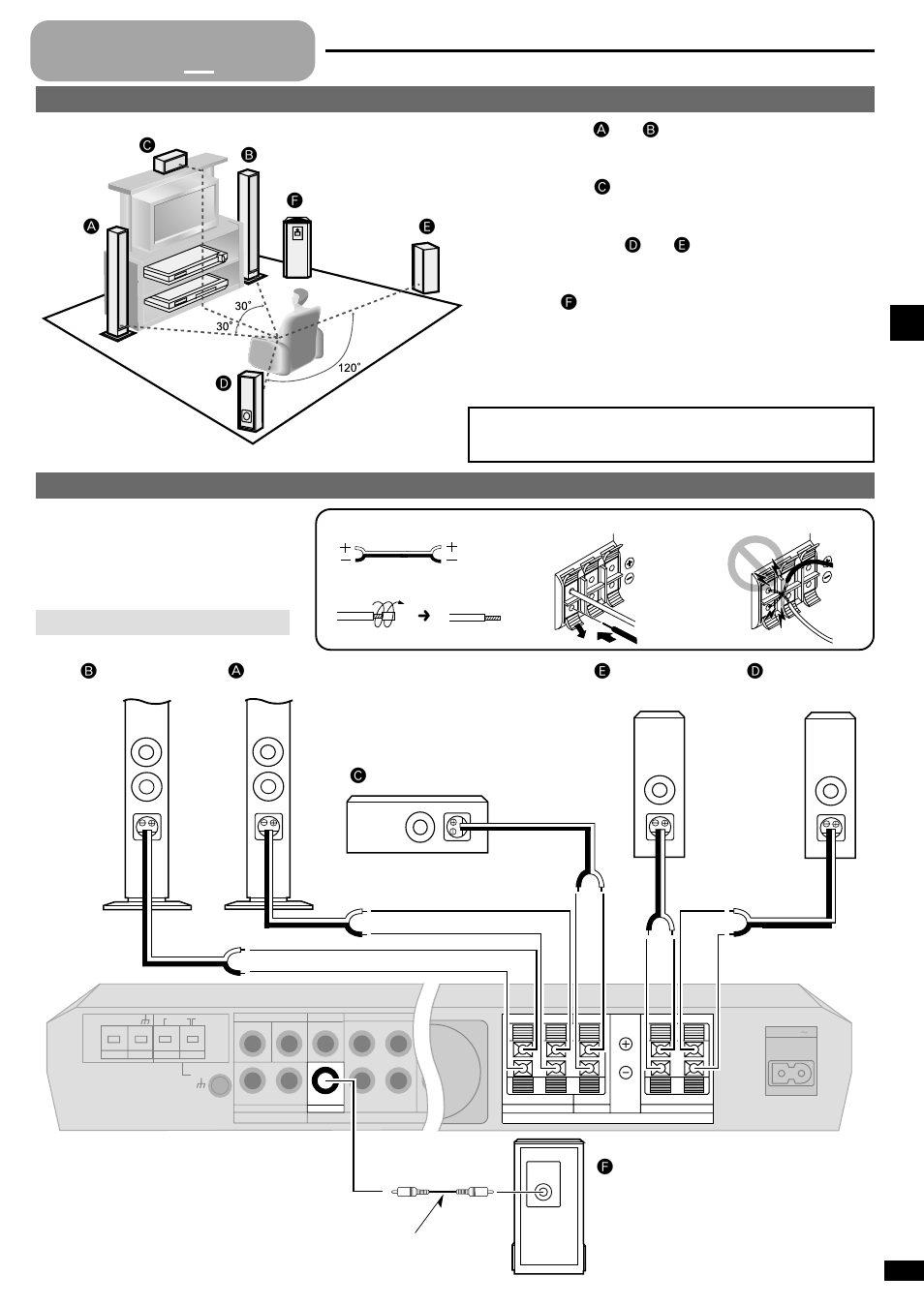 hight resolution of step 1 speaker connections step speaker connections panasonic sa xr10 en user manual page 5 24