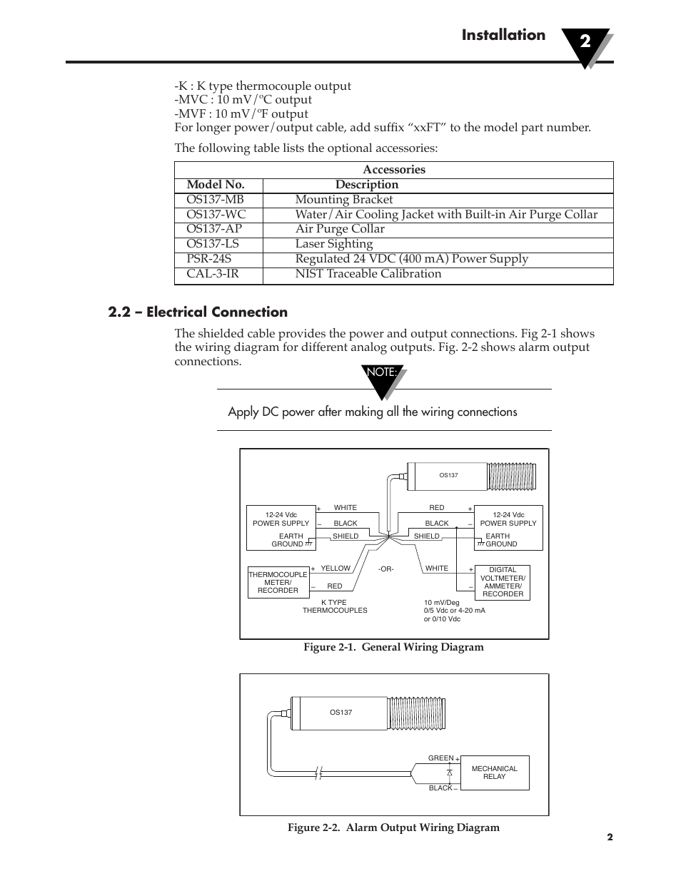 hight resolution of  installation 2 electrical connection omega os137 user manual on valve wiring diagram