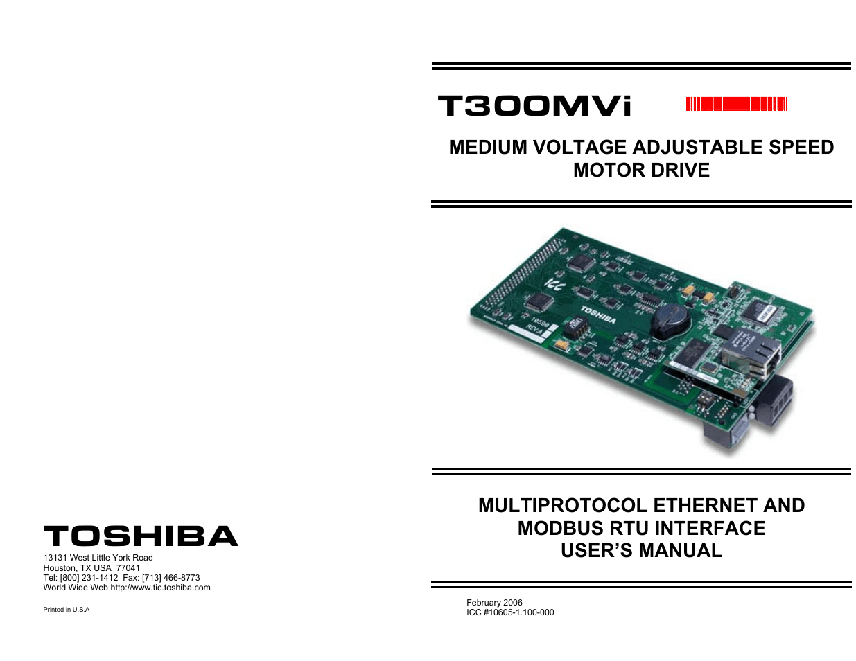 hight resolution of toshiba t300mvi wiring diagram