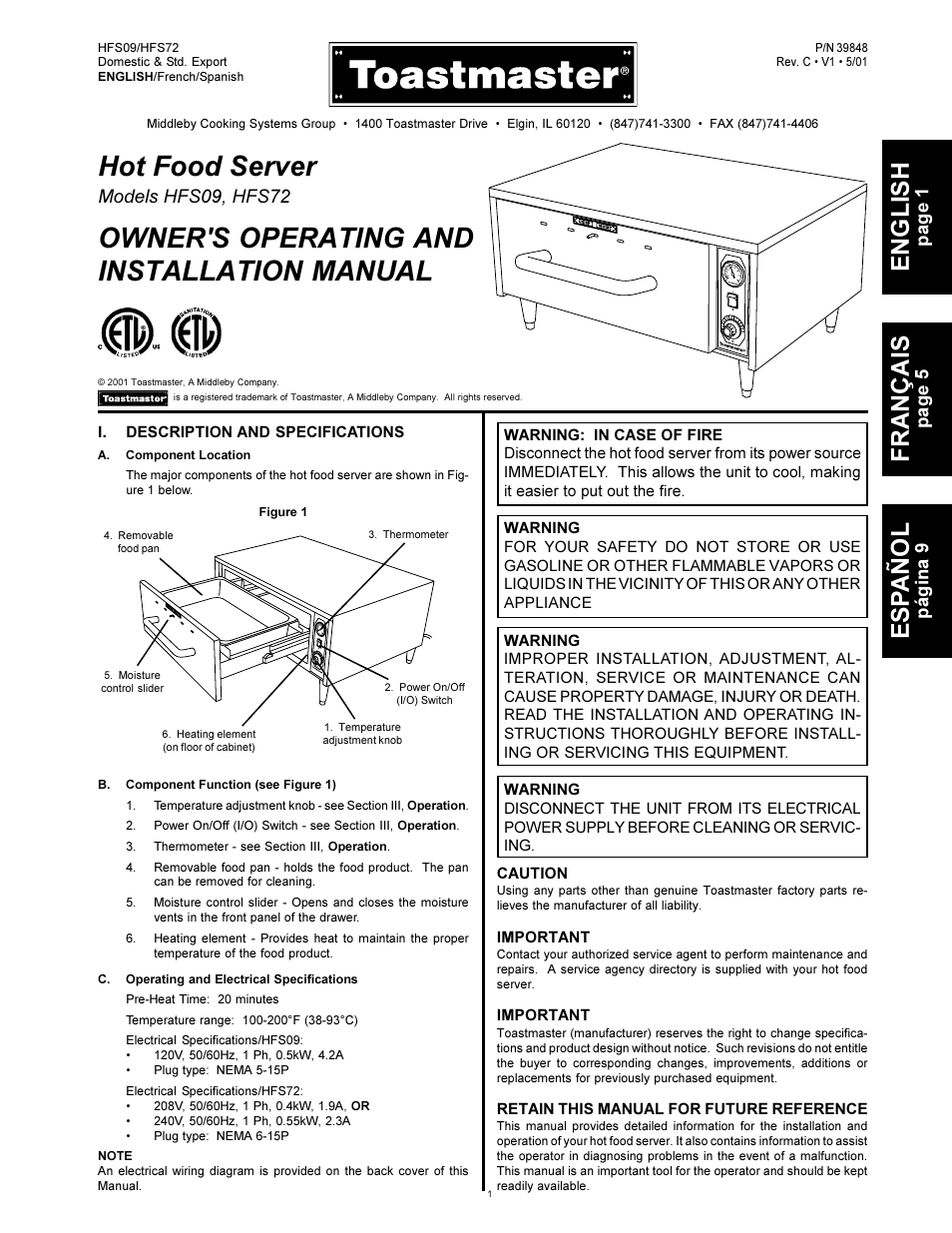 hight resolution of toastmaster wiring diagram