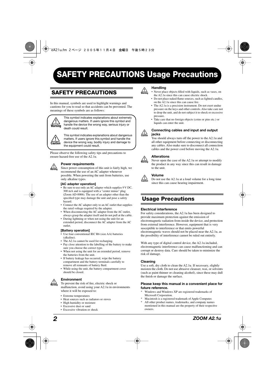Safety precautions usage precautions, Safety precautions