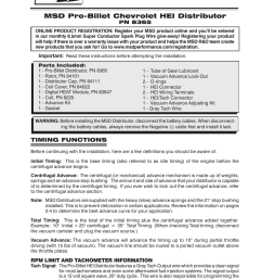 msd 8365 gm hei billet distributor installation user manual 8 pagesmsd 8365 wiring diagram 3 [ 954 x 1235 Pixel ]
