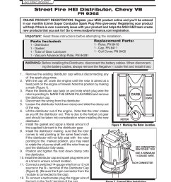 msd 8362 street fire chevrolet v8 gm hei distributor chevy hei distributor plug wiring diagram gm [ 954 x 1235 Pixel ]