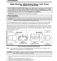 msd 8239 mitsubishi dodge coil 1996 on installation user manual 2 pages [ 954 x 1235 Pixel ]