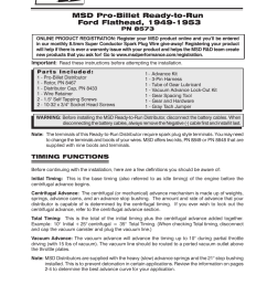 msd 8573 flathead ford ready to run distributor for 49 53 installation user manual 8 pages [ 954 x 1235 Pixel ]