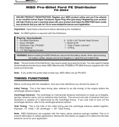 msd 8594 ford fe pro billet distributor installation user manual 8 pages [ 954 x 1235 Pixel ]