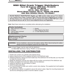 msd 8378 ford 351w crank trigger distributor installation user manual 2 pages also for 8569 ford 351c 460 crank trigger distributor installation [ 954 x 1235 Pixel ]