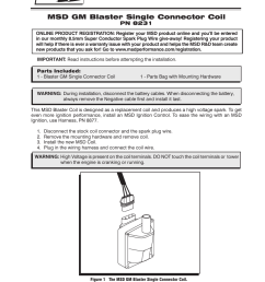 msd 8231 gm 96 97 external single connector coil installation user manual 2 pages [ 954 x 1235 Pixel ]