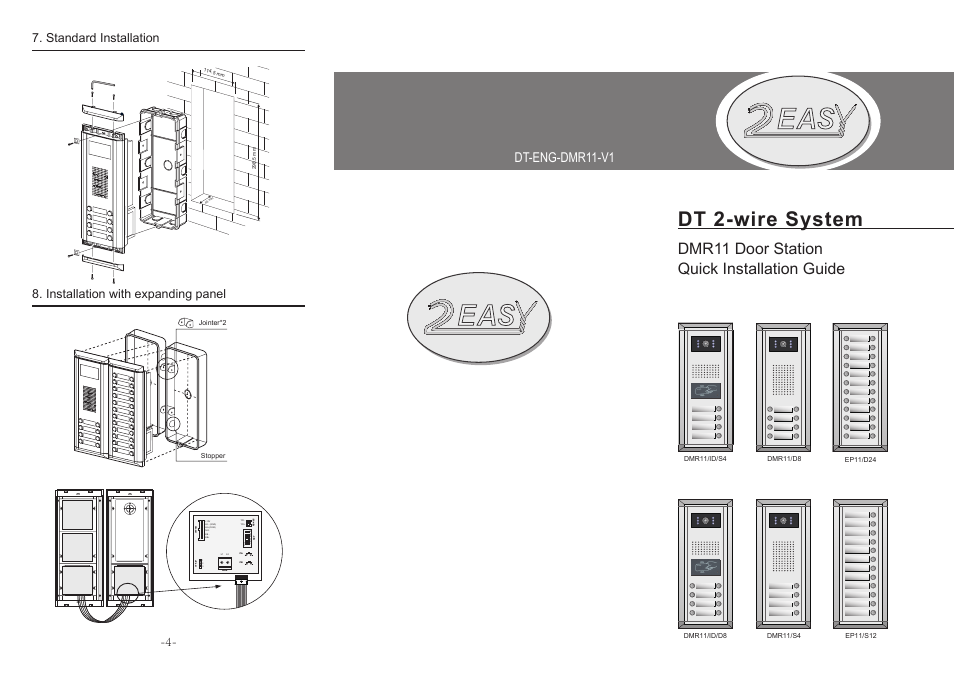 Dt 2-wire system, Dmr11 door station quick installation