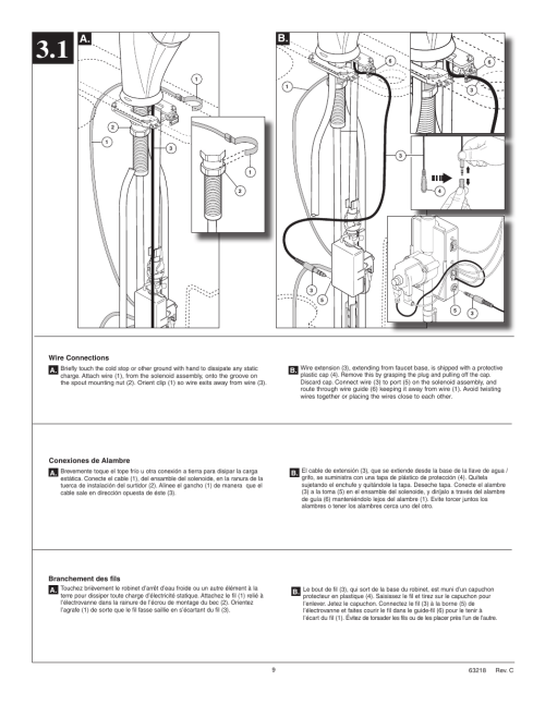 small resolution of factory direct hardware delta 9192t dst addison user manual page 9 16